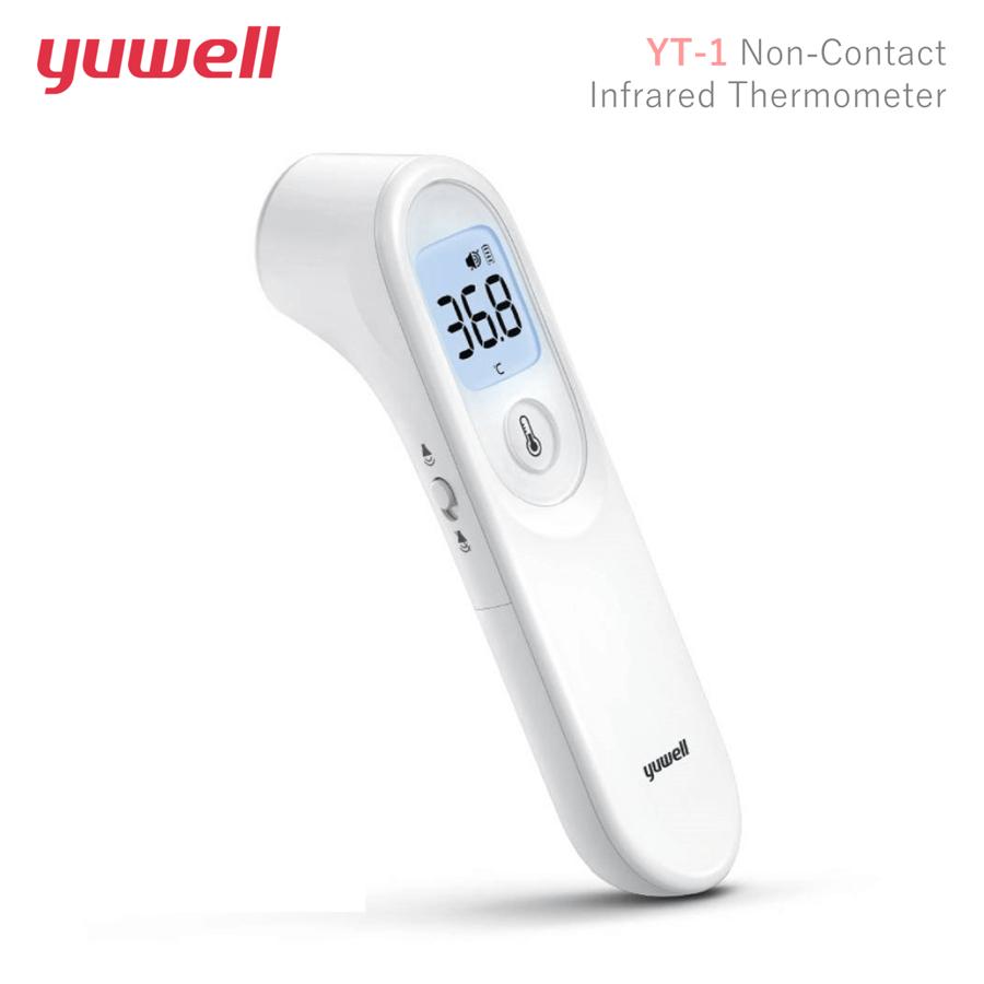 NOLIKTAVĀ! *Augstākās kvalitātes bezkontakta infrasarkanais pieres termometrs YUWELL YT-1/Non-contact infrared thermometer