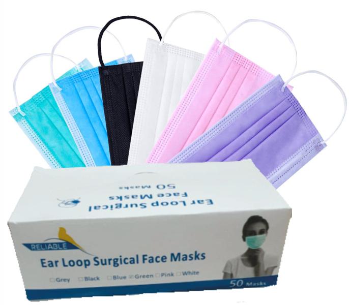 Vienreizējās lietošanas dažādu krāsu sejas maskas, 3 slāņi, 50 gab.